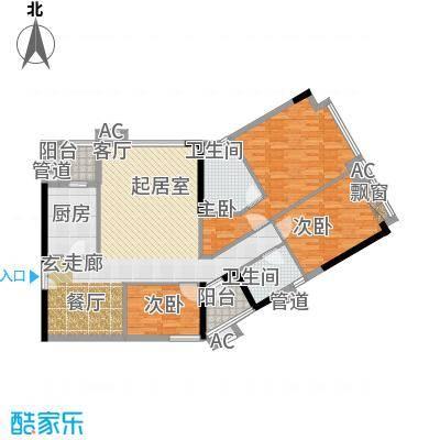小北御景131.77㎡B座03单元3室2面积13177m户型
