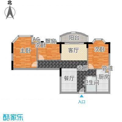荔尚国际99.86㎡3面积9986m户型