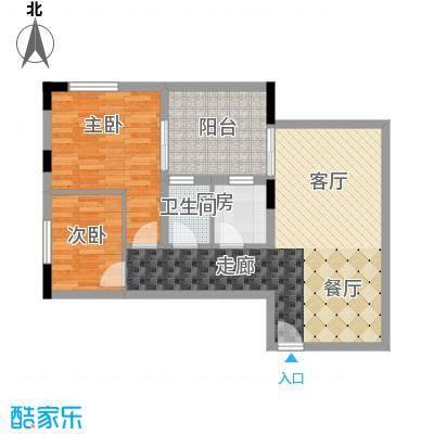 荔尚国际68.66㎡面积6866m户型