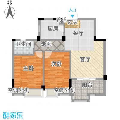 清江山水87.04㎡B3一期户型