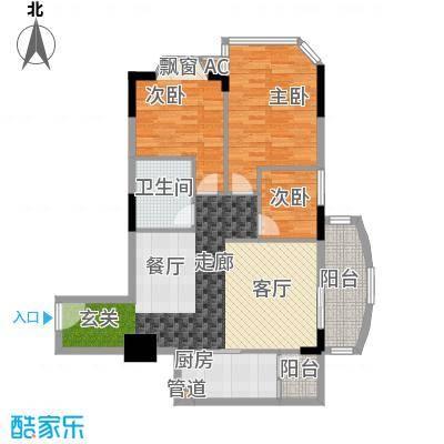 荔尚国际91.73㎡面积9173m户型