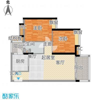 保利中环广场95.00㎡保利・中环广场户面积9500m户型
