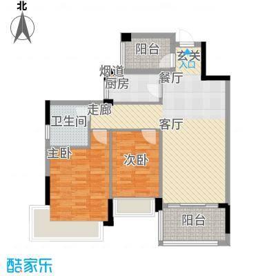 广州雅居乐花园浅山小筑93.00㎡面积9300m户型