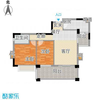 广州雅居乐花园浅山小筑94.00㎡面积9400m户型