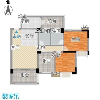 广州雅居乐花园浅山小筑97.00㎡面积9700m户型