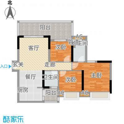 中海金沙馨园97.28㎡A15栋5-16层面积9728m户型