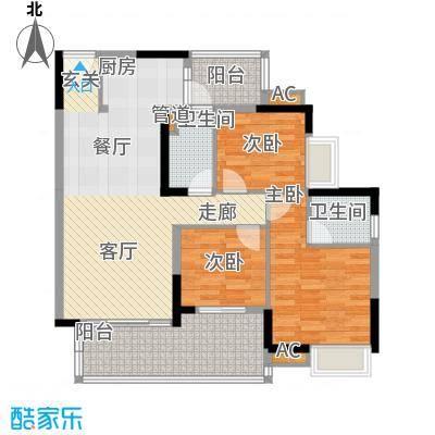 中海金沙馨园96.70㎡A13栋5-16层面积9670m户型