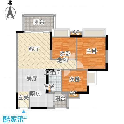 中海金沙馨园88.32㎡A14栋5-16层面积8832m户型