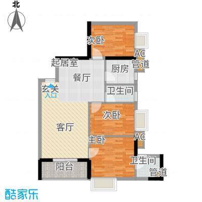 金碧湾98.04㎡8-A单元3室面积9804m户型