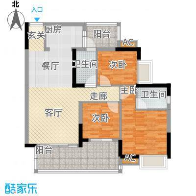 中海金沙馨园96.73㎡A14栋5-16层面积9673m户型