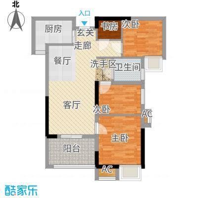 中国铁建梧桐苑87.82㎡3号楼G2户型