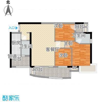 富力朗逸轩107.42㎡3-13层10单位面积10742m户型