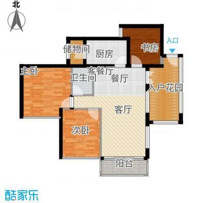 广州雅居乐花园花巷99.43㎡RB3面积9943m户型