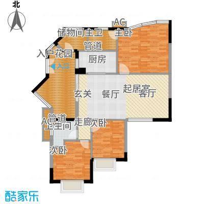 塞纳森晴118.00㎡塞纳宫园C面积11800m户型
