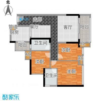 中海橡园国际111.85㎡4栋08单元户面积11185m户型