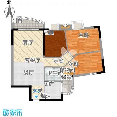 宏康东筑92.74㎡3面积9274m户型