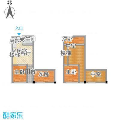 芒果公寓63.30㎡2036-20533036面积6330m户型