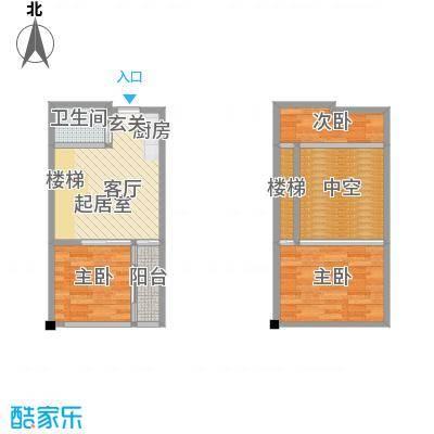 芒果公寓63.30㎡20343034面积6330m户型