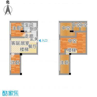 芒果公寓49.90㎡2009-3009面积4990m户型