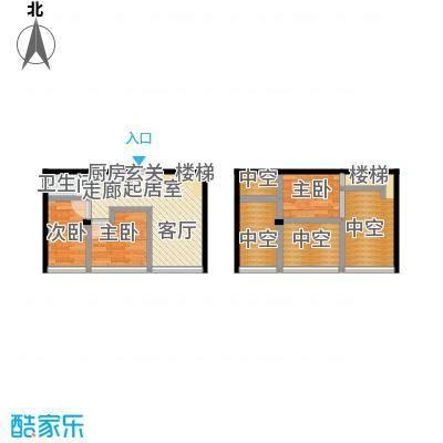 芒果公寓59.70㎡20033003面积5970m户型