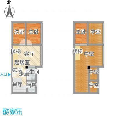 芒果公寓63.00㎡20043004面积6300m户型