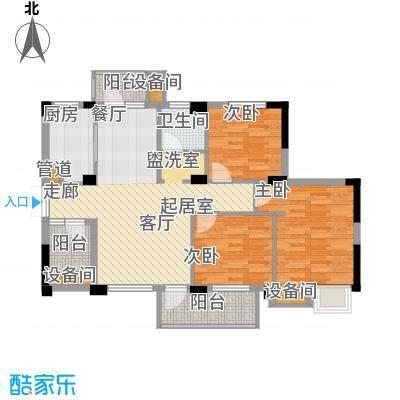 新长江香榭澜溪98.62㎡7号楼b3户型