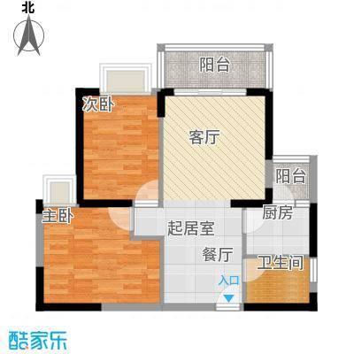 紫泉翠荔嘉园71.89㎡C1单元面积7189m户型