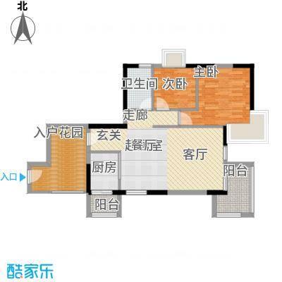 紫泉翠荔嘉园80.12㎡40-41栋B户面积8012m户型