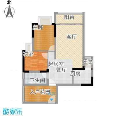 紫泉翠荔嘉园75.48㎡40-41栋H户面积7548m户型
