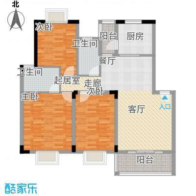 紫泉翠荔嘉园户型