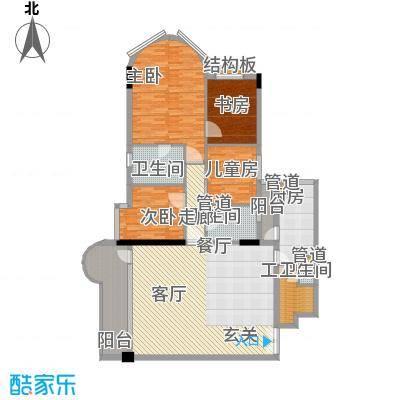 新大厦国际公寓168.00㎡户面积16800m户型