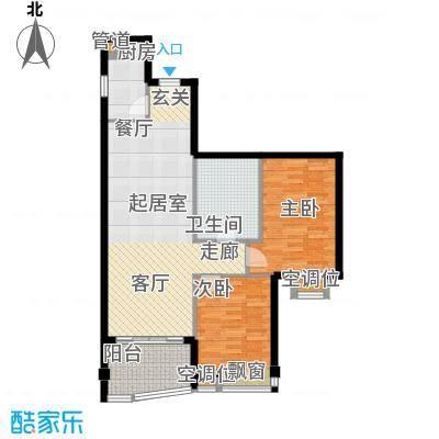 璟泰大厦85.25㎡�泰大厦A座9-31层5单位面积8525m户型