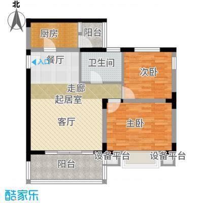 华南碧桂园芳翠苑80.00㎡面积8000m户型