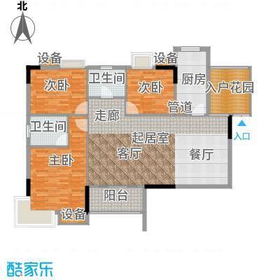 美力盈彩花苑131.03㎡B栋03面积13103m户型