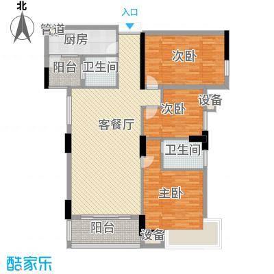美力盈彩花苑139.70㎡C栋2梯05面积13970m户型