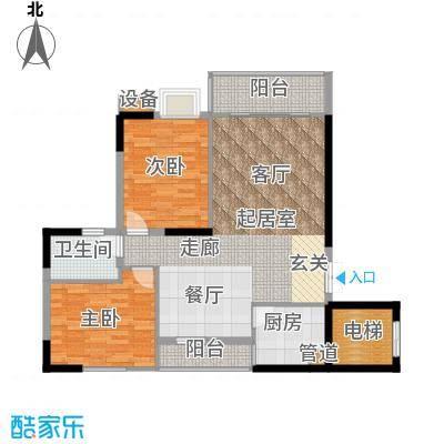 美力盈彩花苑94.24㎡A栋3梯11面积9424m户型