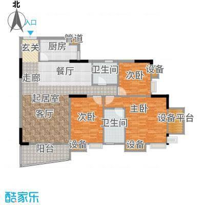 美力盈彩花苑138.48㎡A栋2梯05面积13848m户型