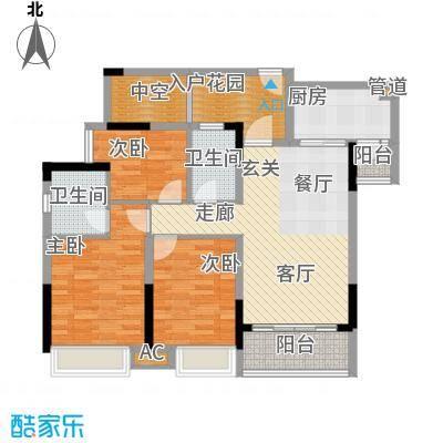 番禺云山诗意102.79㎡A2栋4-16层面积10279m户型
