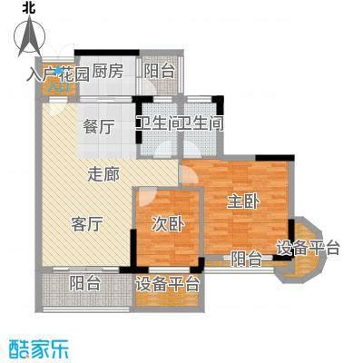 金竹家园90.86㎡1期3幢标准层03面积9086m户型