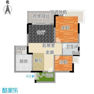 逸泉山庄别墅97.00㎡逸粤湾E2栋面积9700m户型