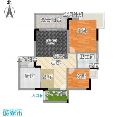 逸泉山庄别墅98.00㎡逸粤湾G栋三面积9800m户型