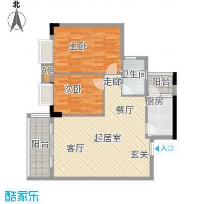 丽园雅庭85.65㎡A栋单数层4单位面积8565m户型