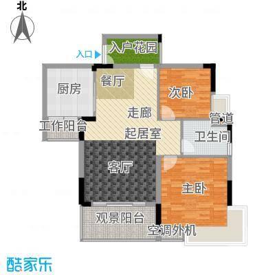 逸泉山庄别墅97.00㎡逸粤湾H栋三面积9700m户型