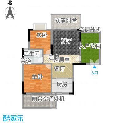逸泉山庄别墅94.00㎡逸粤湾E3栋面积9400m户型