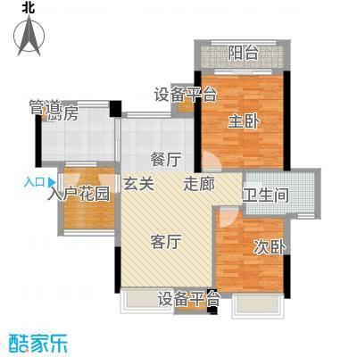 碧桂园凤凰城凤盈苑106.00㎡2面积10600m户型