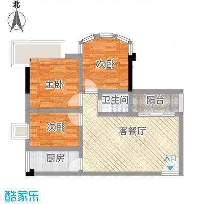 喜洋居82.29㎡08单元3室面积8229m户型