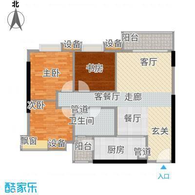 尚东峰景94.57㎡小1面积9457m户型