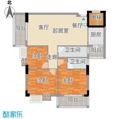 丽园雅庭113.17㎡A栋单数层3单位面积11317m户型