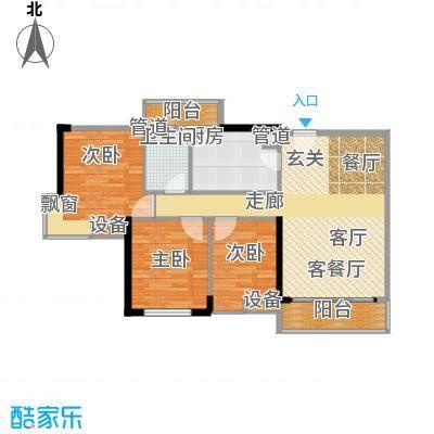 尚东峰景84.00㎡C栋02单元3室面积8400m户型
