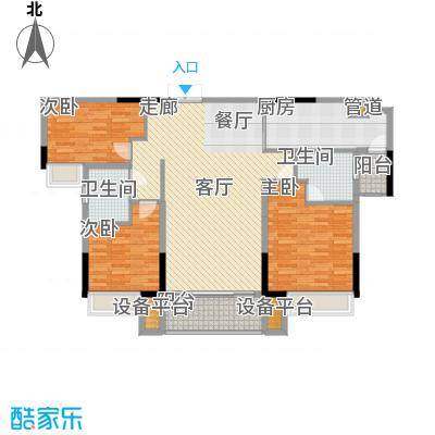 珠江都荟126.00㎡A3-02面积12600m户型
